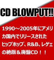 CD_BLOWOUT