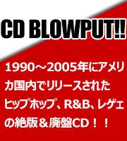 CD_BLOWOUT