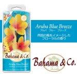 画像3: エアーフレッシュナー / Bahama&Co. / Hanging Blossom (3)