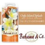画像2: エアーフレッシュナー / Bahama&Co. / Hanging Blossom (2)