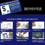 画像2: インスペクション ステッカー / APPROVED アプルーブド (2)