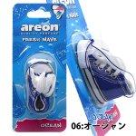画像6: エアーフレッシュナー /  ミニチュアスニーカー / AREON FRESH WAVEシリーズ (6)