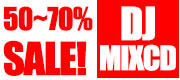 SALE_MIXCD
