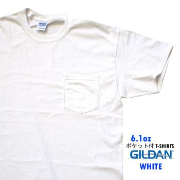 画像1: GILDAN / ポケット T-SHIRTS / WHITE / 6.1oz ウルトラコットン (1)