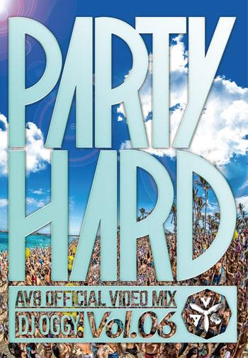 画像1: DJ OGGY / PARTY HARD VOL.6 (1)