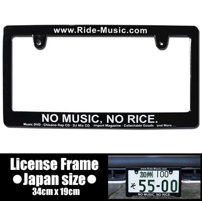 画像1: ライセンスフレーム  / NO MUSIC 日本サイズ 1枚 (1)
