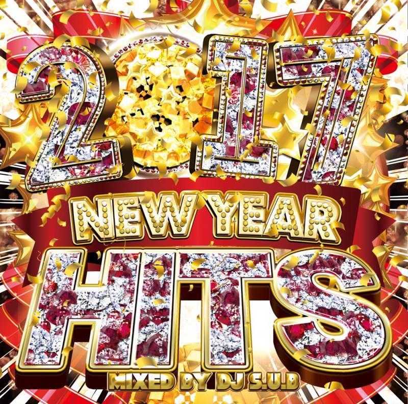 画像1: DJ S.U.B / 2017 NEW YEAR HITS (1)