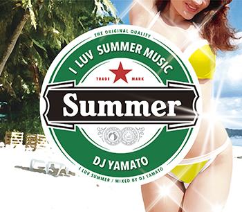 画像1: DJ YAMATO / I LUV Summer (1)