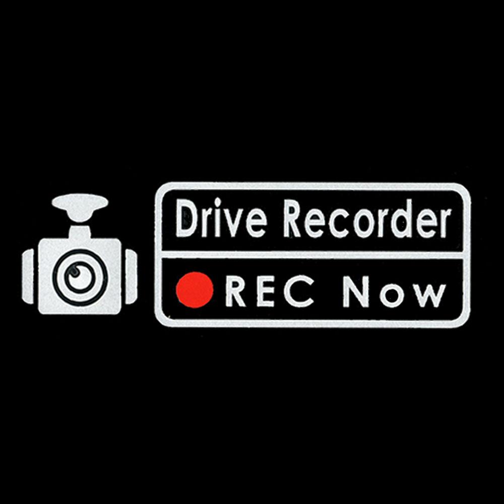 画像1: ステッカー / DRIVE RECORDER (1)