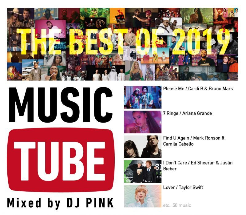 画像1: DJ PINK / MUSIC TUBE THE BEST OF 2019 (1)