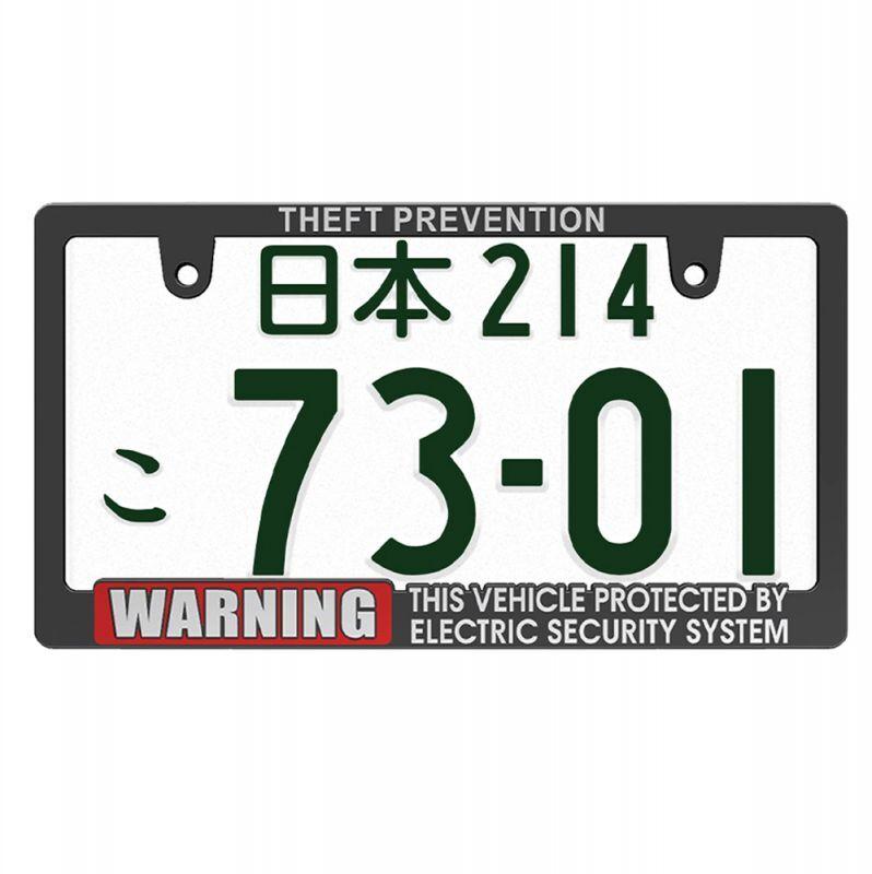 画像1: 新バージョン! 立体文字のライセンスフレーム WARNING SECURITY ナンバープレート ナンバーフレーム 車用 1枚 車検対応 (1)