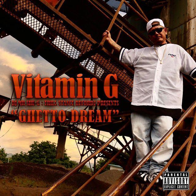 画像1: DJ MR SHU-G / Vitamin G vol.8 (1)