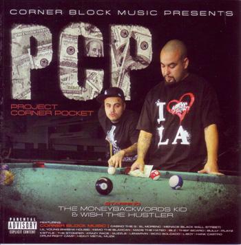 画像1: VA / CORNER BLOCK MUSIC presents / PROJECT CORNER POCKET (1)